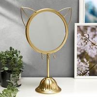 Сувенир металл с зеркалом подставка для украшений 'Котик' золото 38,5х24,7х12,5 см
