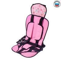 Детское удерживающее устройство 'Нежность', группа 3, цвет розовый
