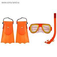 Набор для плавания детский, маска, ласты, трубка, цвета МИКС