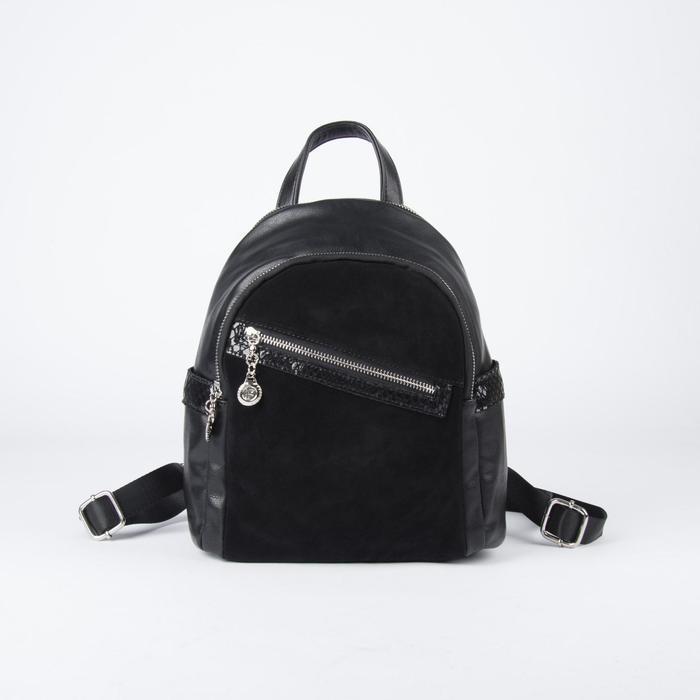 Рюкзак молод L-9756, 26*14*30, замша, 2 отд на молнии, 2н/кармана, черный