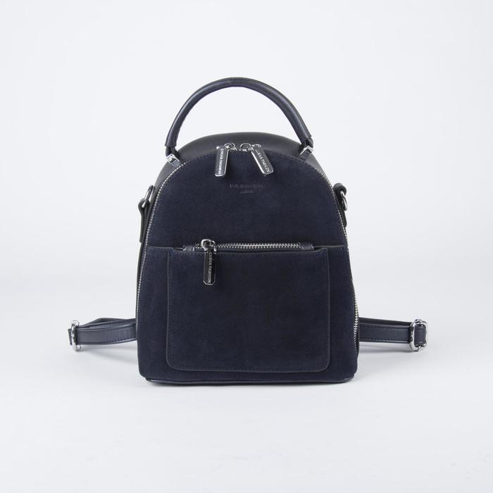 Рюкзак молод L-866739, 20*10*22, замша, отд на молнии, 2 н/кармана, синий