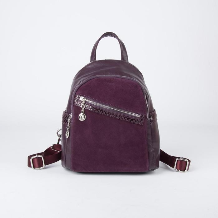 Рюкзак молод L-9756, 26*14*30, замша, 2 отд на молнии, 2н/кармана, бордовый