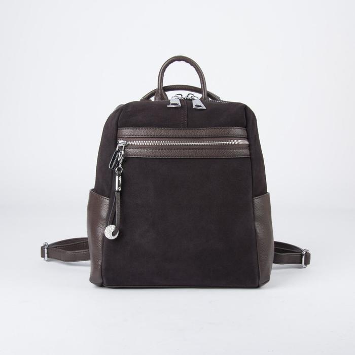 Рюкзак молод L-867231, 27*10*31, замша, отд на молнии, 2 н/кармана, 2 бок кармана, коричневый 535796