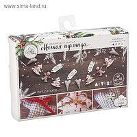Гирлянда новогодняя мягкая «Новогодний хоровод», набор для шитья, 10,7 × 16,3 × 5 см