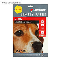 Фотобумага для струйной печати A4 LOMOND, 102169, 180 г/м², 50 листов, односторонняя, глянцевая