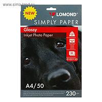 Фотобумага для струйной печати A4 LOMOND, 102155, 230 г/м², 50 листов, односторонняя, глянцевая