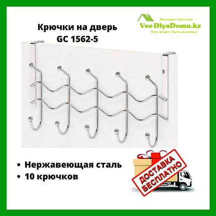 Крючки на дверь GC 1562-5, фото 2