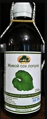Живой сок лопуха, 250мл