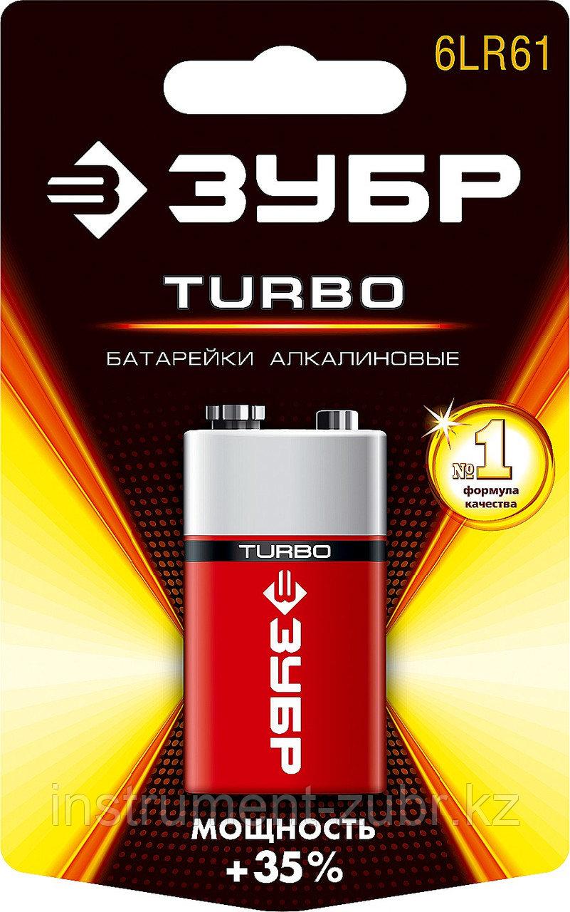 Щелочная батарейка 9 В, тип 6LR61 (крона), 1 шт, ЗУБР Turbo