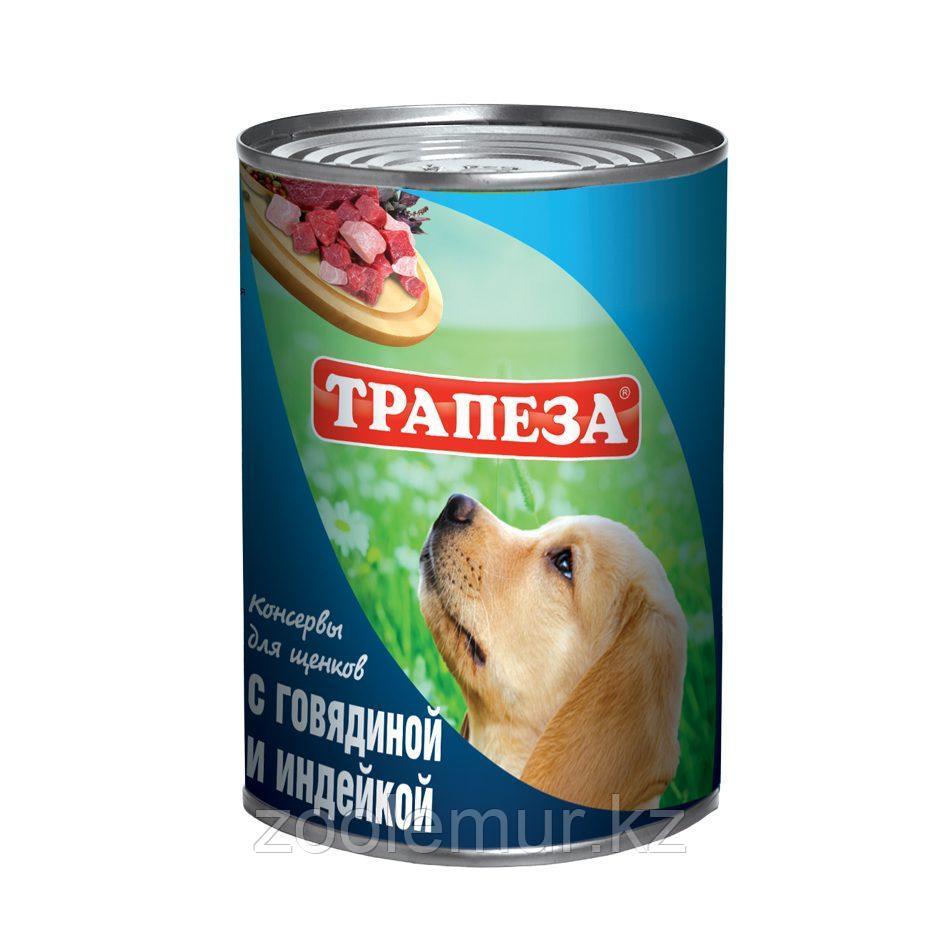 Влажный корм «Трапеза» для щенков с говядиной и индейкой 350 гр.