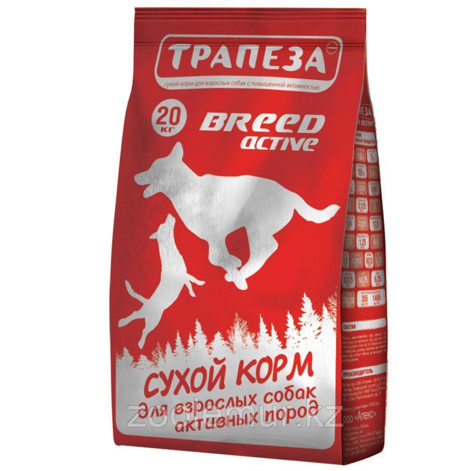 Сбалансированный Сухой корм «Трапеза» Breed Active для активных взрослых собак средних пород 20 кг.