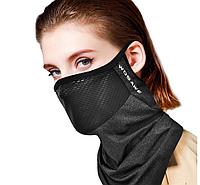 Защитная дышащая маска для лица