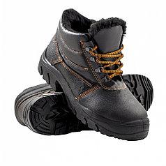 Ботинки Практик утеплённые с металлическим подноском