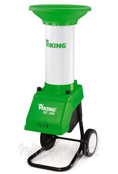 Садовый измельчитель веток электрический Viking GE 345 , 2.2 кВт/230 В толщина сучка до 30 мм.