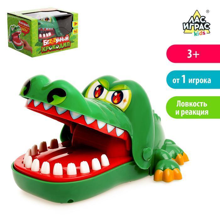 Настольная игра Безумный крокодил - фото 1
