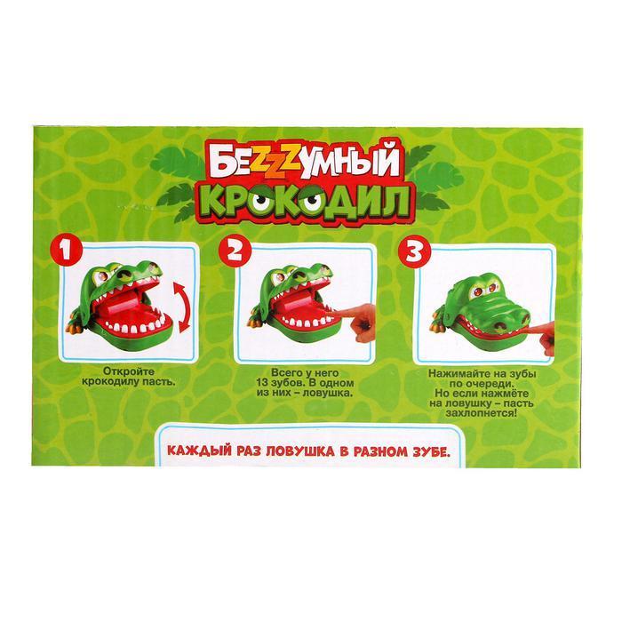 Настольная игра Безумный крокодил - фото 4