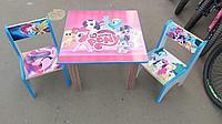 Детский стол с двумя стульчиками Little pony