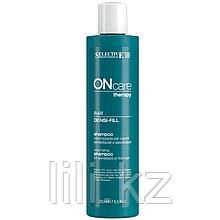 Восстанавливающий шампунь придающий плотность Selective Professional Densi-Fill Shampoo 250 мл.
