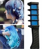 Мелки для волос - временное окрашивание волос ( 1 шт )