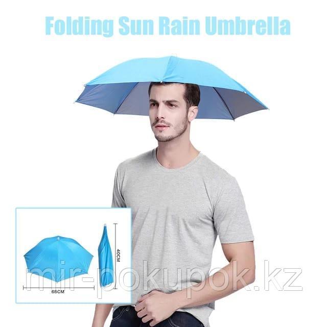 Зонтик-шапка, Алматы
