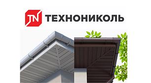 Софит Технониколь ПВХ Белый, Коричневый
