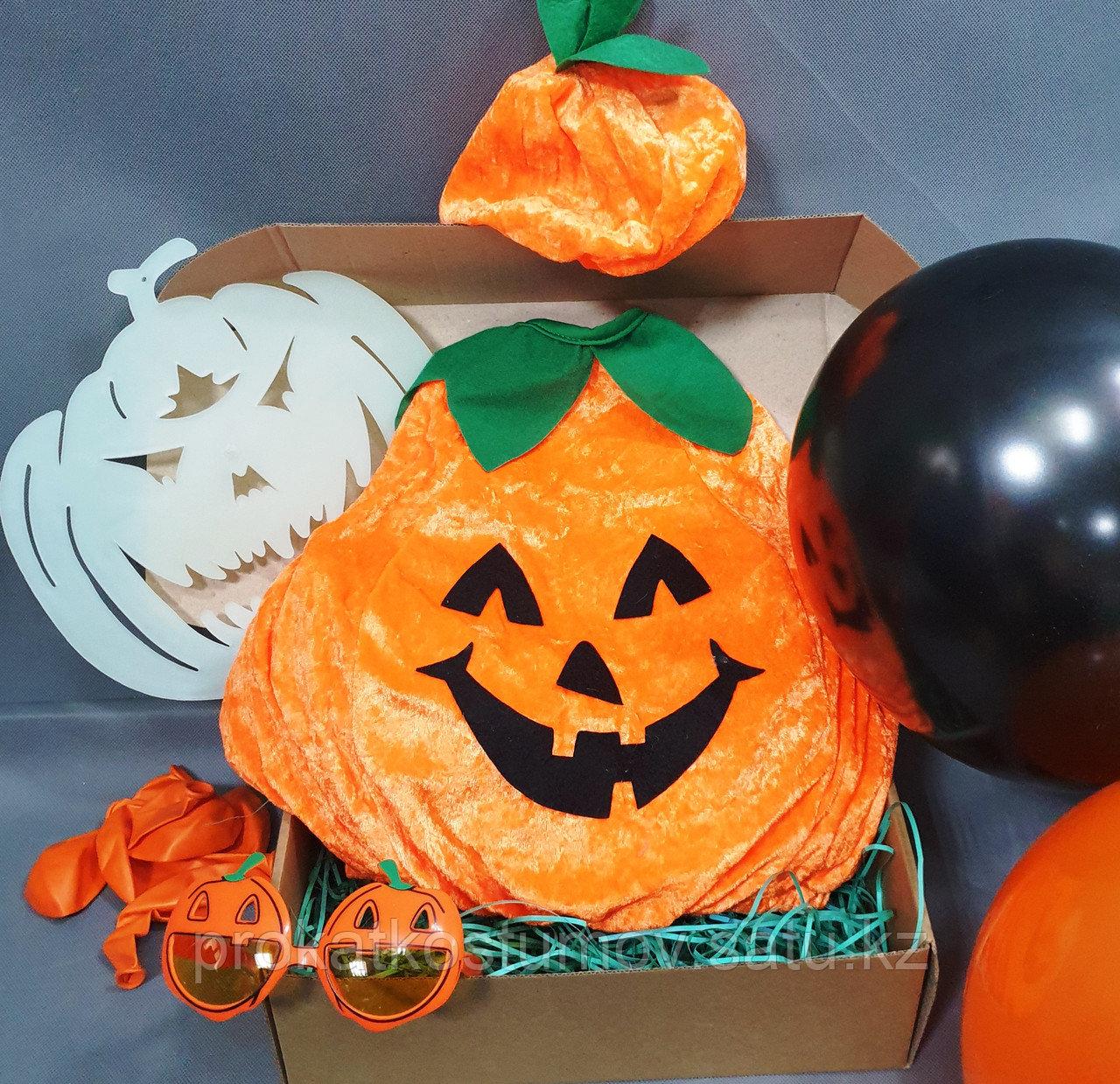 Подарочный набор Pumpkin (№082)