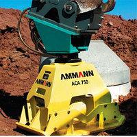 Виброплита AMMANN ACA 750-2