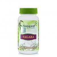Тагара - натуральное и эффективное успокоительное средство,  60 таб.Tagara, Sangam