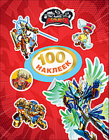 Инфинити Надо 37124 100 наклеек (красная) Infinity Nado