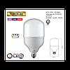 2 х Софтбокс комплекта 50×70 на 4 лампы на стойках + 8 ламп по 30 Ватт для постоянного света, фото 6