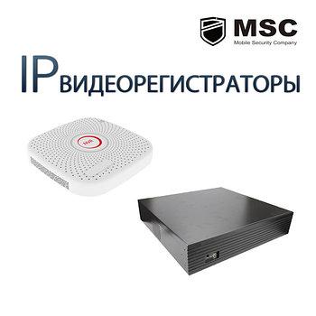 Сетевые IP NVR видеорегистраторы