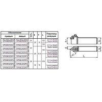 Резец Контурный 25х25х150 (MTNNL-25 25-М22) для 3-х гр. пластин левый TNUM-220408