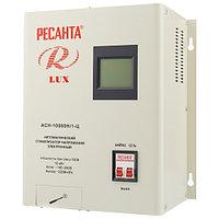 Стабилизатор напряжения электронный (Релейный) - РЕСАНТА ACH-10000Н/1-Ц -10 кВт - Настенный