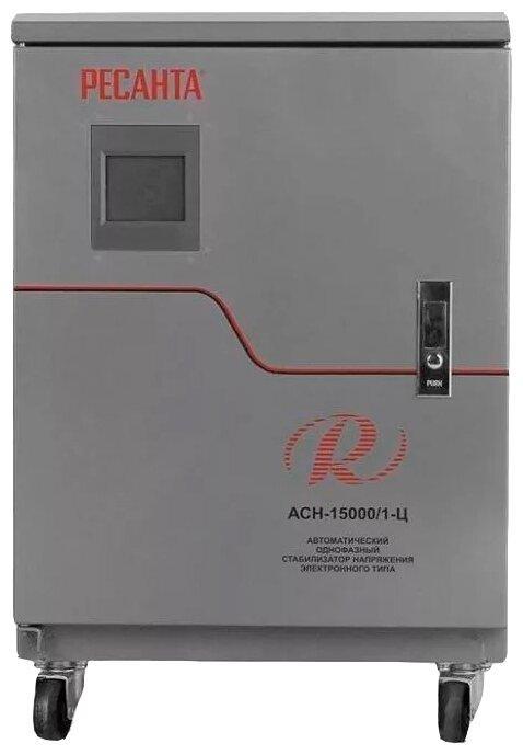 Стабилизатор напряжения электронный (Релейный)  -РЕСАНТА ACH-15000/1-Ц 15 кВт