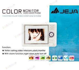 Цветной видеодомофон JEJA 278С