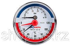 Термоманометр Экомера МД04-63 мм 0..10бар 0..120С G1/4 с перех. на G1/2 Осевой