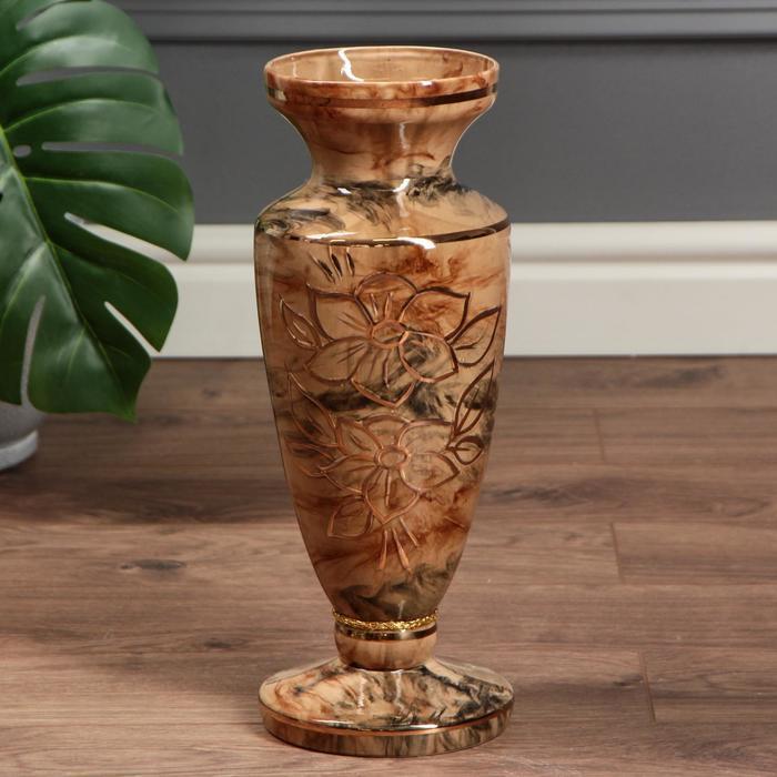 """Ваза напольная """"Диона"""" коричневая, под малахит, золотистый декор, 41 см"""