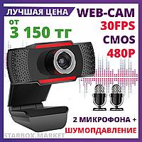 Веб камера с микрофоном 480P, интернет web камера для ПК компьютера, ноутбука USB Plug n Play стрим камера, фото 1