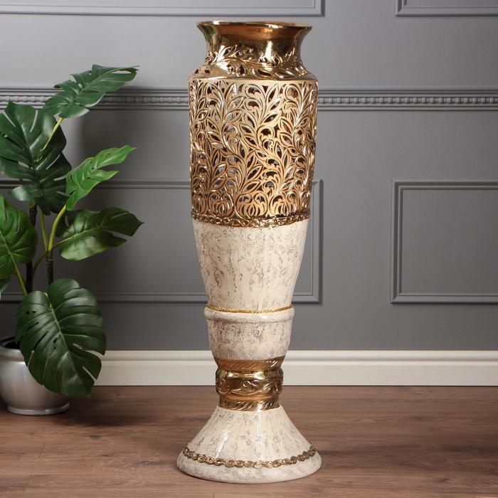 """Ваза напольная """"Вентария"""", резка, золотистая, под гранит, 105 см, 1 сорт"""