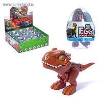 Фигурка динозавра «Рекс», в яйце