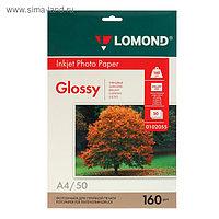Фотобумага для струйной печати А4 LOMOND, 102055, 160 г/м², 50 листов, односторонняя, глянцевая