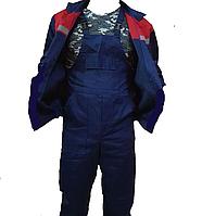 Костюм «Техник» куртка, полу комбинезон, синий