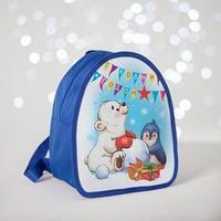 Рюкзак детский новогодний 'С Новым годом' Мишка и пингвин 20х23 см