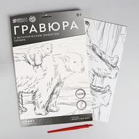 Гравюра 'Медведица и медвежонок' A4, с металлическим серебряным эффектом