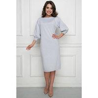 Платье 'Амальфи блу', размер 46
