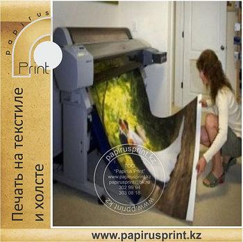 Печать на ткани, холсте