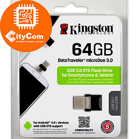 USB Флеш, флешка 64GB 3.0 Kingston OTG DTDUO3/64GB металл Арт.5779