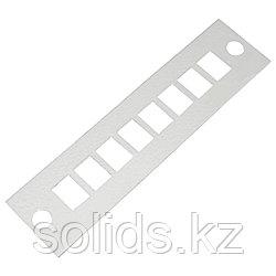 Сменная планка для оптических розеток 8 SC/LC duplex Кл