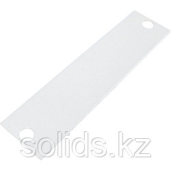 Сменная планка заглушка (8) кл/кл (сталь 1 мм)