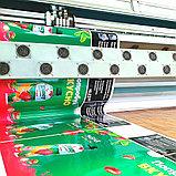 Печать на баннере, виниле, сетке, холсте, фото 2